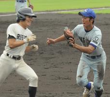 東日本選手権